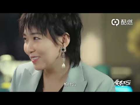 Download 爱��Si x Xiao Zhan