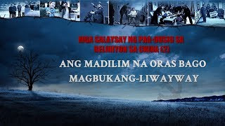 The Church of Almighty God Documentary | Mga Salaysay ng Pag-Uusig sa Relihiyon sa China (2)