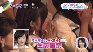 AKB48グループ大組閣祭り   ZIP! 2014 02 25