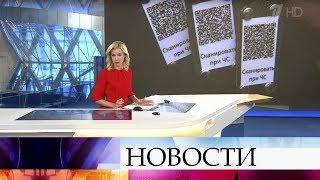 Выпуск новостей в 10:00 от 06.10.2019
