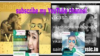 4g ka bhola haryanvi dj song mp3 download - megaweb4u com