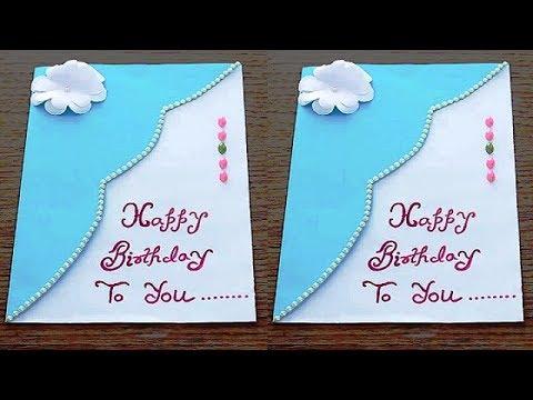 Diy How To Make Special Birthday Card For Best Friend Beautiful Handmade Birthday Card Idea Youtube