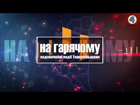 TV-4: На вулиці Руській у Тернополі автівка збила жінку