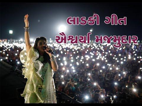 Laadki Song Aishwariya Majmudar PPSavani Group Garden City  2018