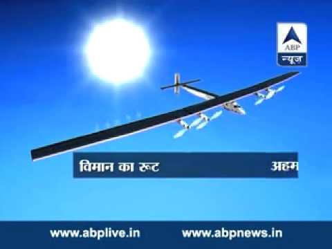 World's first Solar Plane launched by Solar Impulse