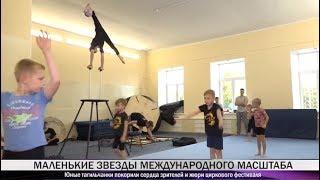 Юные тагильчанки покорили сердца зрителей и жюри циркового фестиваля