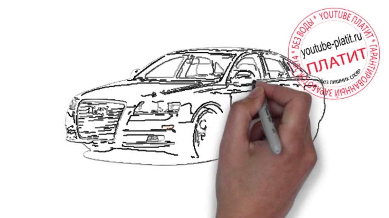 смотреть как рисовать машину ламборджини поэтапно