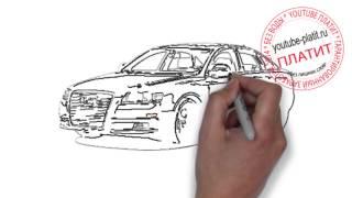 Автомобиль аудиaudi онлайн  Как правильно карандашом нарисовать ауди поэтапно(СМОТРЕТЬ АВТОМОБИЛЬ АУДИ ОНЛАЙН. Как правильно нарисовать автомобиль ауди онлайн поэтапно. http://youtu.be/Vy6_bOk1bEU..., 2014-10-03T10:47:15.000Z)