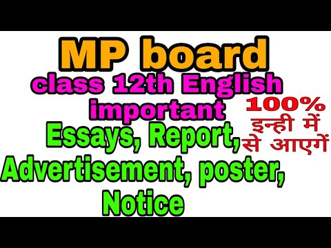 MP Board Important Essays, Report, Poster, Notice || Class 12th Important  Essays Report.