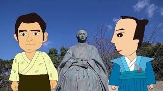 明治維新とは江戸幕府の体制が崩壊し近代国家形成の契機となった一連の...