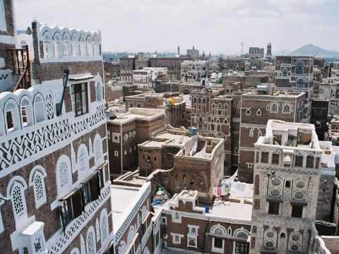 My Trip To Yemen