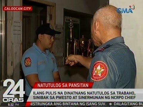 Download Mga pulis na dinatnang natutulog sa trabaho, sinibak sa puwesto at sinermunan ng NCRPO chief