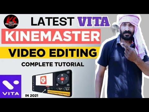 विडियो कैसे एडिट करते है सीखिये | How To Edit Video | Kinemaster