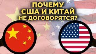 Почему США и Китай не договорятся / События недели 7-13 октября 2019