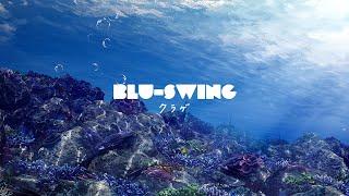 BLU-SWING / クラゲ Kurage (Music Video)【4K】