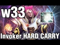 INVOKER HARD CARRY! - w33 - Dota 2