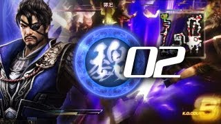 真三國無雙7 魏傳02 夏侯惇「虎牢關之戰」 Dynasty Warriors 8 - Wei 02...
