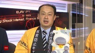 ゲスト 10月22日 日本証券業協会 金子敏之さん
