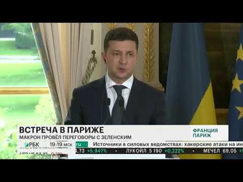Зеленский попросил сохранить санкции в отношении России