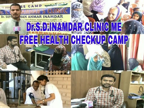 Dr  S D Inamdar Clinic me Free Health Checkup Camp  BIJAPUR INFO NEWS   18/03/2018