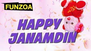 Happy Janamdin | Funny Hindi Happy Birthday Song | Birthday Wish Song For Friends