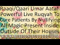 NULLIFY ALL TYPES OF BLACK MAGIC PRESENT INSIDE & OUTSIDE & AROUND YOUR HOUSE  BY RAAQI UMAR AATAFI