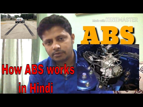 What is ABS ? How  Anti lock braking system works in car and bike ?
