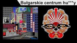 PIDŻAMA PORNO - Bułgarskie centrum hu***y [OFFICIAL AUDIO]