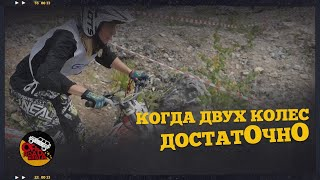 Виртуозы на мотоциклах: Кубок России по мототриалу