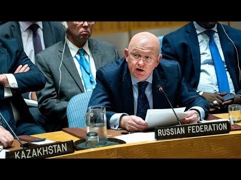 Экстренное заседание Совета Безопасности ООН от 14.04.18