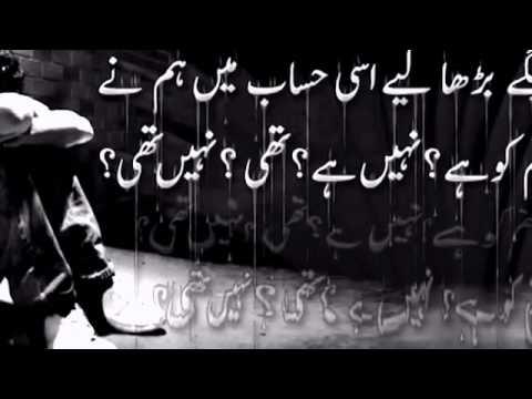 Kumar Sanu Very Rare Sad Song - Waqt Ne Hum Se Kaisa Liya Imtihan.flv