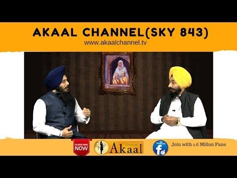 Hanwant Singh Special | Topic: Mata Gujri Ji | Akaal Channel