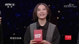 [黄金100秒]艺考新生黄金舞台接受表演初考 100秒挑战展现非凡实力| CCTV综艺