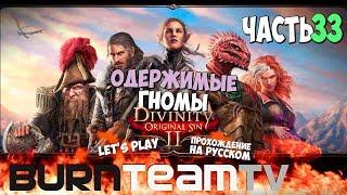 Обзор на игру 300 гномов/300 dwarves