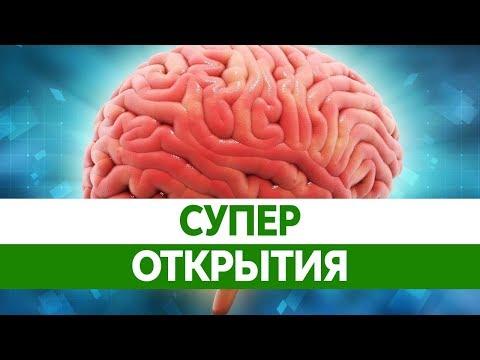 Невероятные НАУЧНЫЕ ОТКРЫТИЯ 2016. Биология, астрономия, физика!