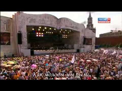 Тамара Гвердцители   Как Молоды Мы Были  День Славянской Письменности и Культуры  (субтитры)