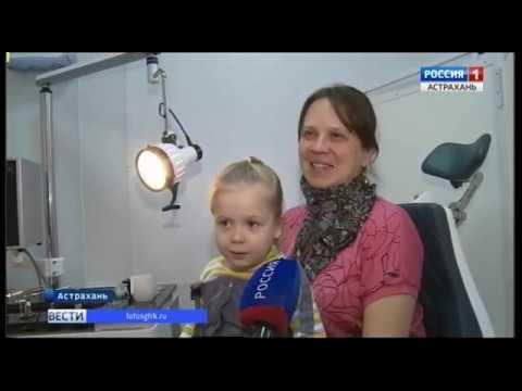 В астраханской детской поликлинике появилось новое ЛОР-оборудование