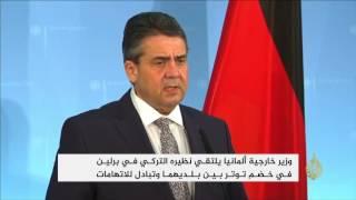وزير خارجية ألمانيا يلتقي نظيره التركي في برلين