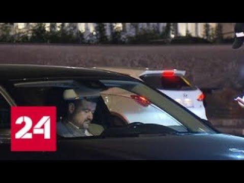 """""""Клоуны на дорогах-3"""" - Россия 24"""