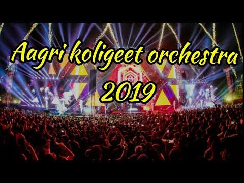 Aagri Koligeet latest Orchestra | 2019 Mashup