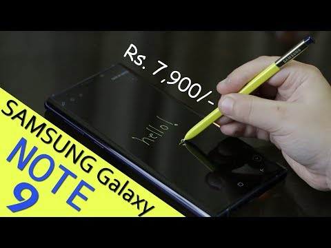Samsung Galaxy Note 9 review - the best camera smartphone! get it for Rs. 7,900 down payment