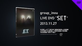 "group_inou Live DVD ""SET"" LIQUIDROOM [13.05.26] 2013 11/27 発売! ..."