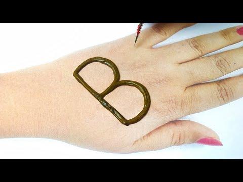 Simple Mehndi Design Trick from B Letter- बी अक्षर से मेहँदी डिज़ाइन लगाना सीखे -Mehndi for Beginners