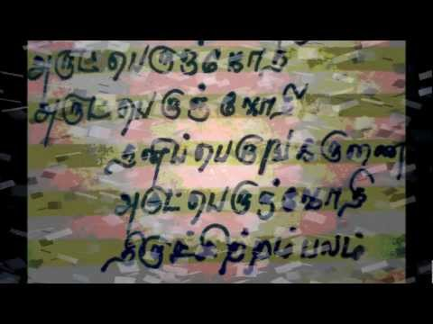 Vallalar TV, Song and Vallalar's Message in Tamil and English