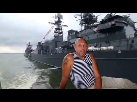 Балтийский Флот Лиепая 1979-1982