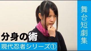 出演:美坂まりえ(まーちゃん)、櫻井俊介(櫻井) 脚本:水谷健吾(み...