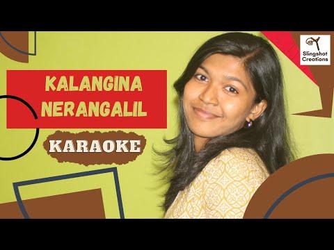 Kalangina Nerangalil Song Karaoke | Tamil Christian Song