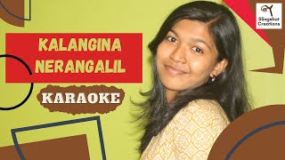 Kalangina Nerangalil Song Karaoke | Tamil Christian Song