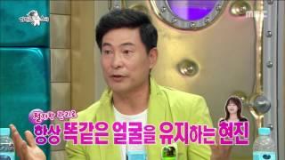 [RADIO STAR] 라디오스타 - Lee Han-wi praised Seo Hyun-jin 20160824