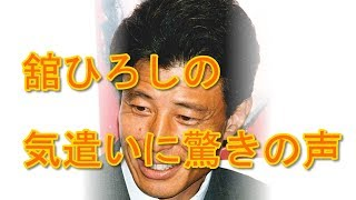 関連動画 細木数子のズバリ言うわよ!舘ひろし!クールス! https://www...